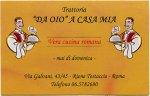 Logo Trattoria Da Oio a casa mia ROMA