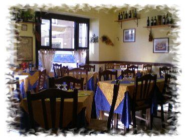 Ristorante pizzeria porta castello roma ristorante cucina - Cinema porta di roma prenotazione ...