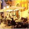 Osteria <strong> Vecchia Fontanina